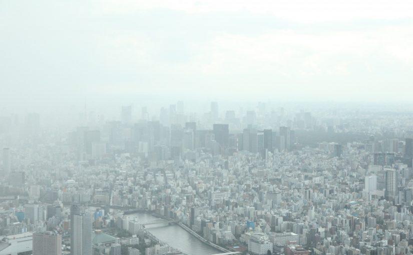 Jour 2: Tokyo d'en haut, Senso-ji, Akiba