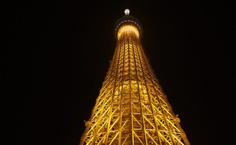 Asakusa, Sky Tree, de Nuit