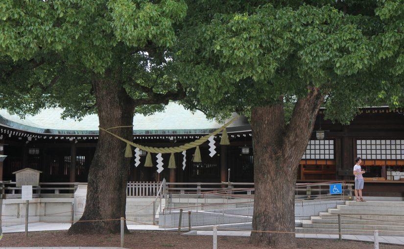 Sanctuaire Meiji-jingu